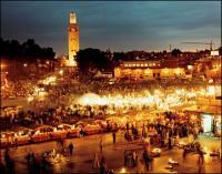Piazza Djemaa el-Fna (Jamaa el Fna)
